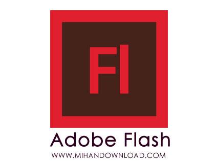 نرم-افزار-نمایش-فایل-فلش-در-ویندوز-adobe-flash-player