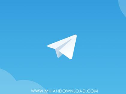 پیام-رسان-تلگرام-telegram
