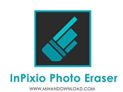 حذف-پس-زمینه-عکس-inpixio-photo-eraser