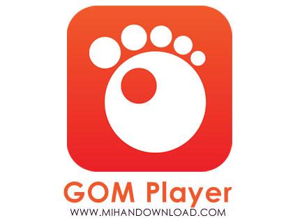 مدیا-پلیر-گوم-پلیر-gom-media-player
