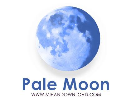 مرورگر-سریع-و-قدرتمند-پال-مون-pale-moon