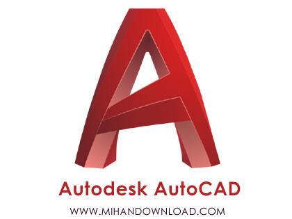 نرم-افزار-اتوکد-نقشه-کشی-autodesk-autocad