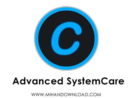 نرم-افزار-بهینه-ساز-ویندوز-advanced-systemcare