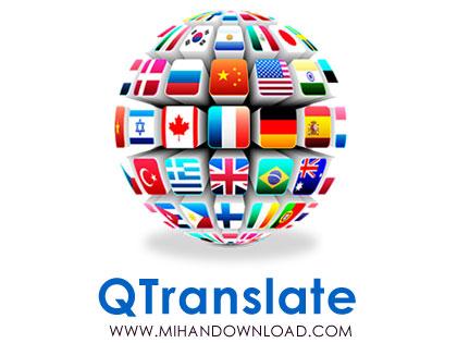 نرم-افزار-ترجمه-آنلاین-متون-و-لغات-qtranslate
