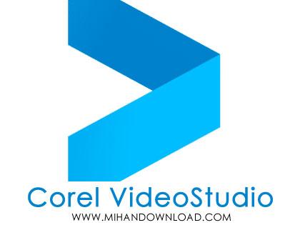نرم-افزار-corel-videostudio