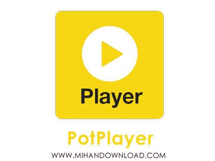 پخش-حرفه-ای-مالتی-مدیا-potplayer