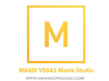 MAGIX-VEGAS-Movie-Studio-دانلود-نرم-افزار