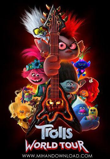 trolls-world-tour-انیمیشن-ترول-ها-2