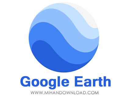 Google-Earth-دانلود-نرم-افزار