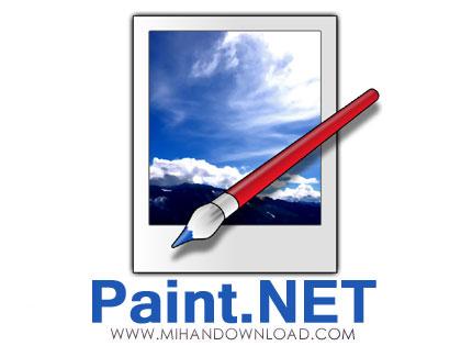 Paint.NET-دانلود-نرم-افزار