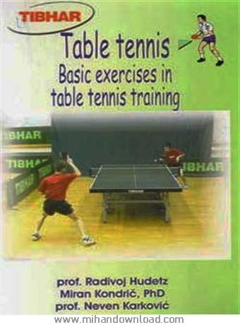 آموزش تنیس روی میز - Basic Exercises in Table Tennis Training