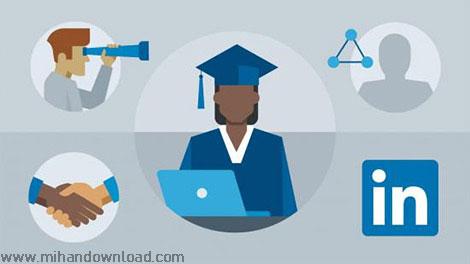 آموزش لینکدین برای دانش آموزان