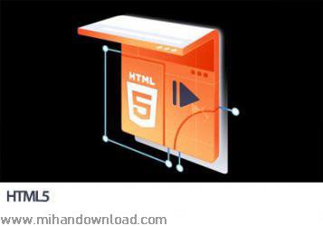 آموزش ساخت گرافیک و انیمیشن با HTML5