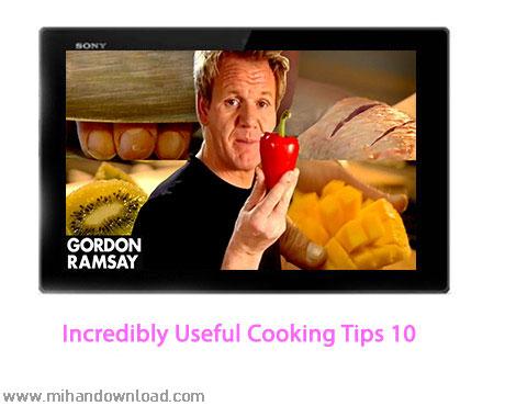 آموزش ۱۰ نکته حیرت آور آشپزی