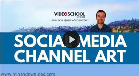 آموزش گرافیک شبکه های اجتماعی توسط فتوشاپ