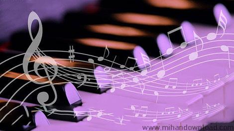 آموزش اصول و ضروریات پیانو نوازی مدرن