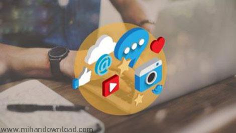 آموزش راه اندازی کسب و کار در شبکه های اجتماعی