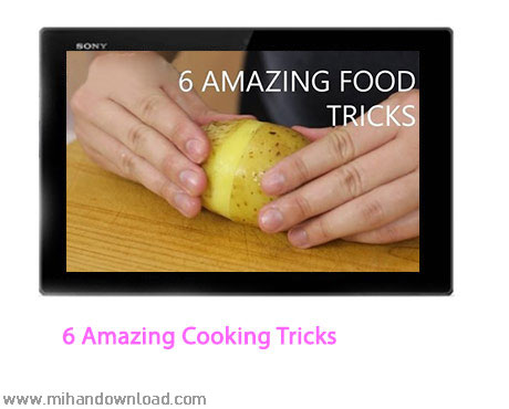 آموزش ۶ ترفند شگفت انگیز آشپزی
