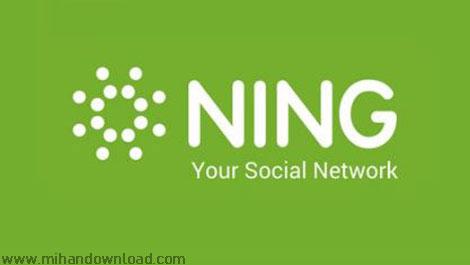 آموزش ساخت یک شبکه اجتماعی توسط Ning