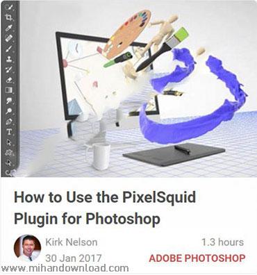 آموزش پلاگین PixelSquid در فتوشاپ