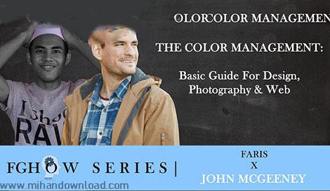 آموزش مدیریت رنگ ها در طراحی و عکاسی