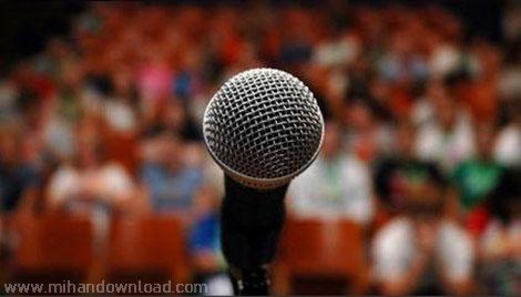 آموزش نحوه تبدیل شدن به سخنران حرفه ای و موفق