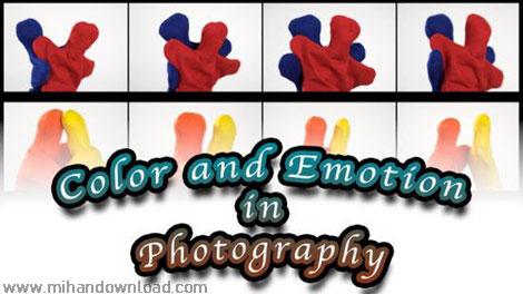 آموزش کاربرد رنگ و احساس در عکس برداری