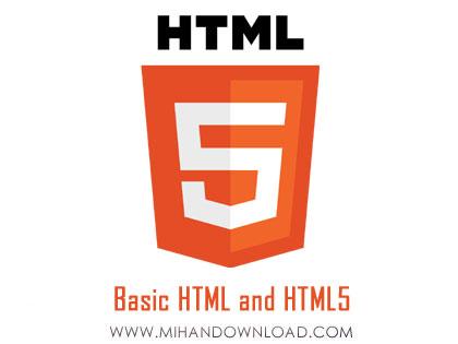 دوره-اموزشی-Basic-HTML-and-HTML5