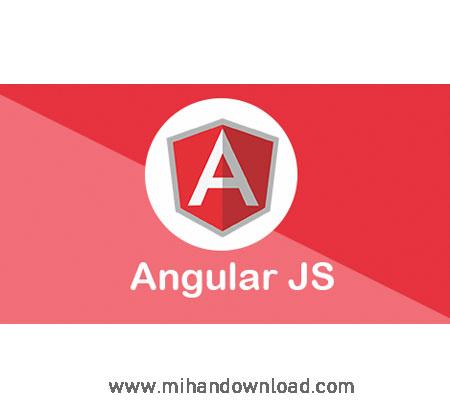 آموزش اصول و تمرینات AngularJS