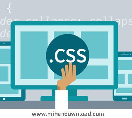 آموزش بهبود گردش کار CSS