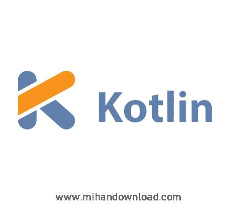 آموزش مقدماتی Kotlin