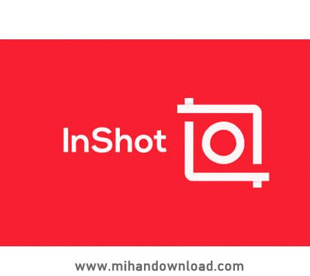آموزش فارسی نرم افزار ادیت فیلم و عکس برای موبایل InShot
