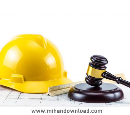 آموزش قانون نظام مهندسی و کنترل ساختمان - سعید حیدری