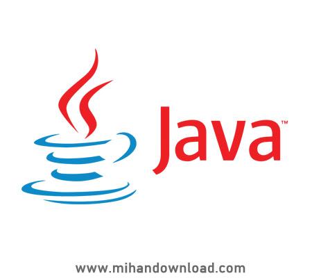 آموزش دوره متوسط جاوا ( Java )