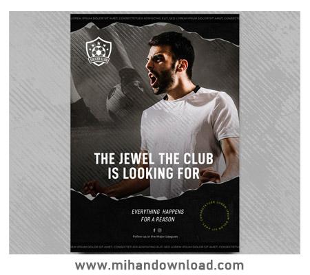 آموزش طراحی پوستر فوتبال با فتوشاپ