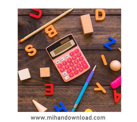 آموزش اصطلاحات و کلمات کاربردی ریاضی در انگلیسی