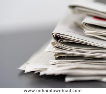 آموزش خواندن روزنامه در زبان ترکی استانبولی