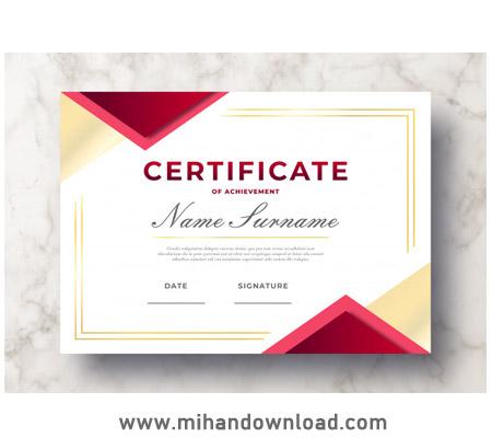 آموزش طراحی یک مدرک یا گواهینامه در Adobe InDesign- سعید طوفانی