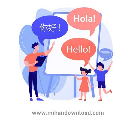 آموزش کامل صفات در زبان فرانسه