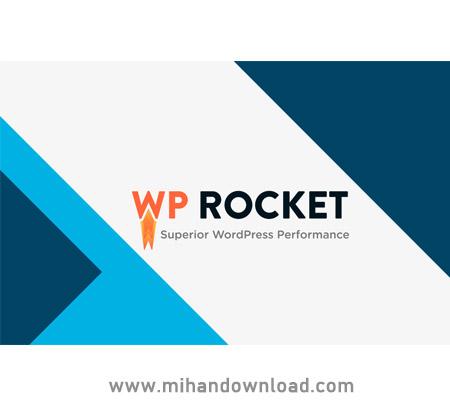 آموزش تنظیمات و پیکربندی افزونه WP Rocket