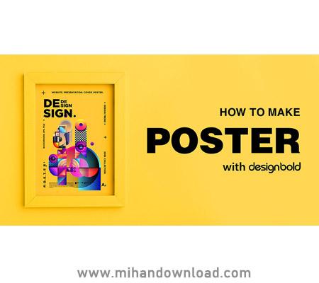 آموزش طراحی حرفه ای کاور و پوستر خلاقانه ( ادیت پرتره )