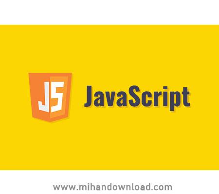 آموزش جاوا اسکریپت سطح پیشرفته در 3 ساعت
