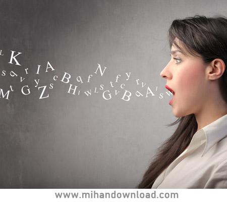 آموزش معرفی لهجههای رایج انگلیسی (آمریکایی بریتیش استرالیایی نیوزیلندی ایرلندی)