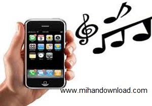 آهنگ زنگ خور موبایل اپل