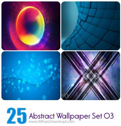 دانلود مجموعه عکس انتزاعي Abstract Wallpapers Set 03