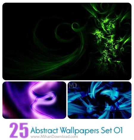 دانلود Abstract Wallpapers Set 01 مجموعه اول از تصاویر انتزاعی