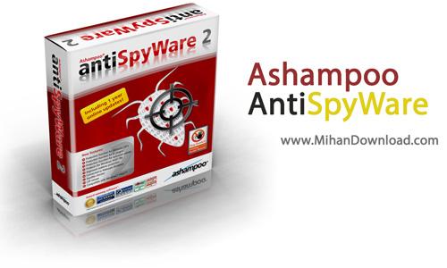 Ashampoo-AntiSpyWare