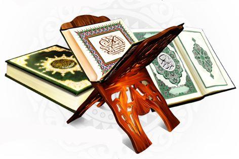 Besharat Quran