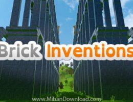 Brick Inventions