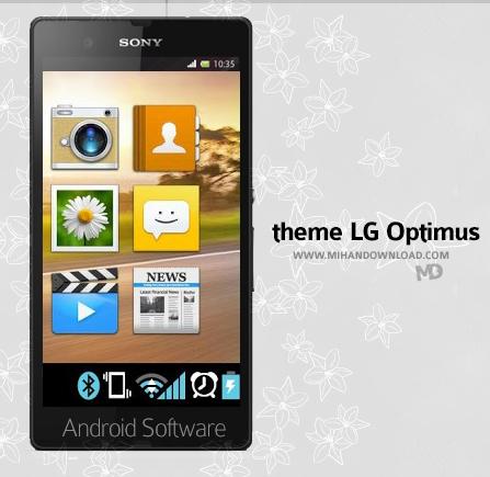 CM11 CM10 LG Optimus